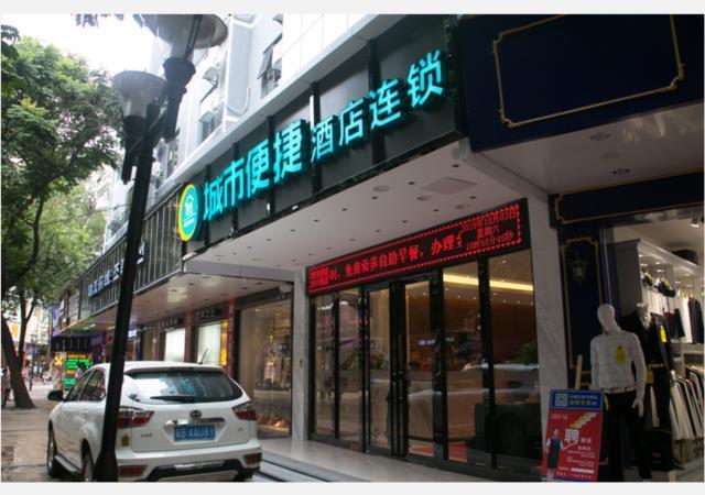 City Comfort Inn Zhuhai Gongbei Kou'an Walking Street