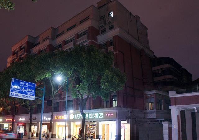 City Comfort Inn Changsha Yuelushan