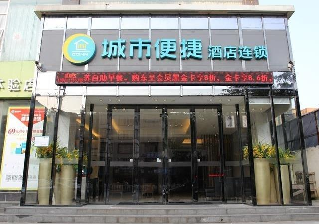 City Comfort Inn Baise Jingxi Chengdong Road
