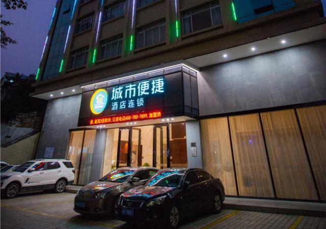 City Comfort Inn Zhanjiang South Zhenchuan Avenue