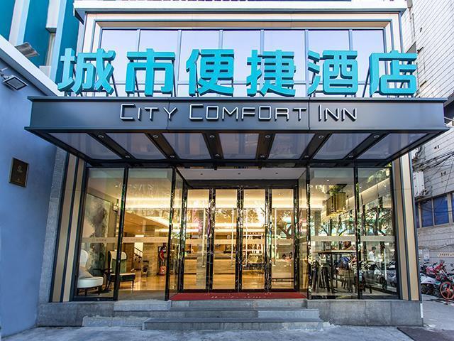 City Comfort Inn Nanning Jianzheng Residential District Second Branch