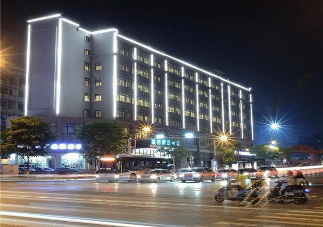 City Comfort Inn Changsha Amiling Metro Station