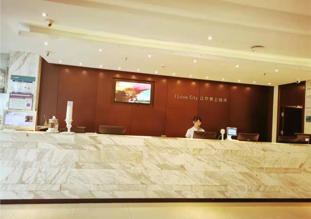 City Comfort Inn Hainan Sanya Yuya Road Yalong Bay