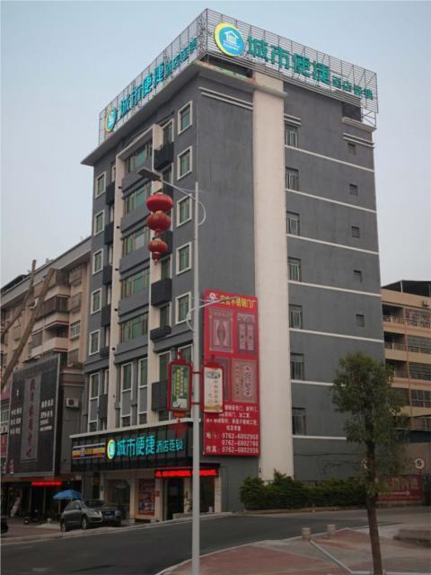 City Comfort Inn Heyuan Longchuan Bus Station