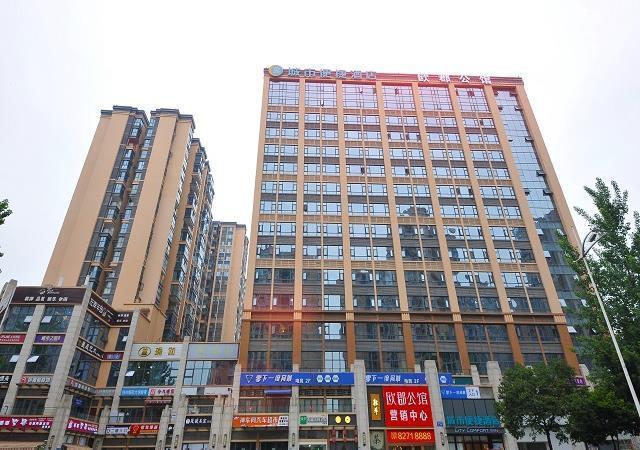 City Comfort Inn Chengdu Wenjiang Fengxi River Metro Station