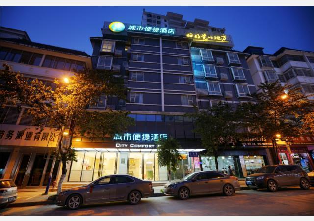 City Comfort Inn Baise Leye