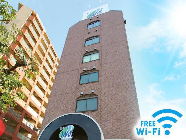 Hotel Livemax Kita Fuchu
