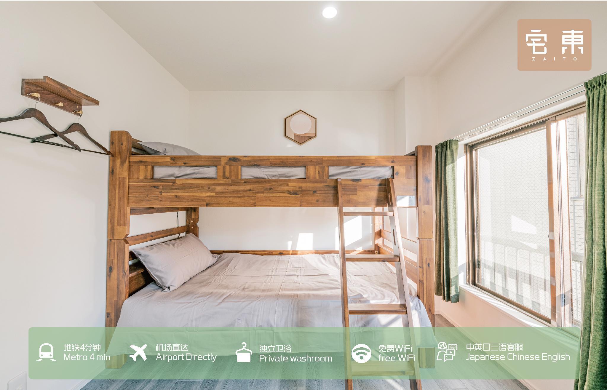 Zaito Bunk bed Room Near Skytree Morishita  502