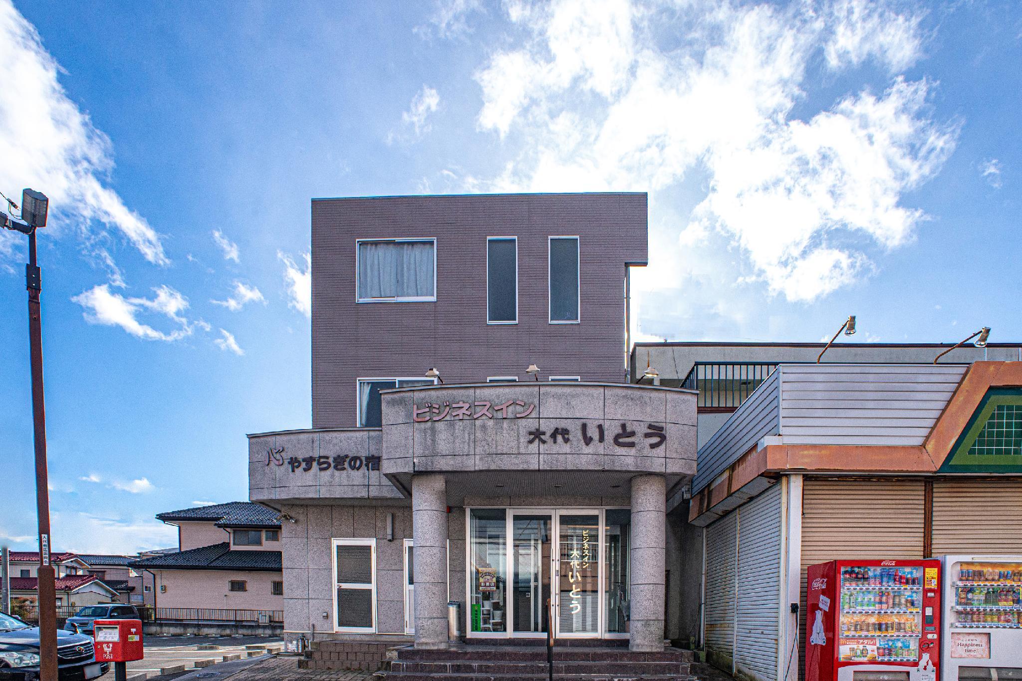 OYO 44641 Business Inn Oshiro Ito