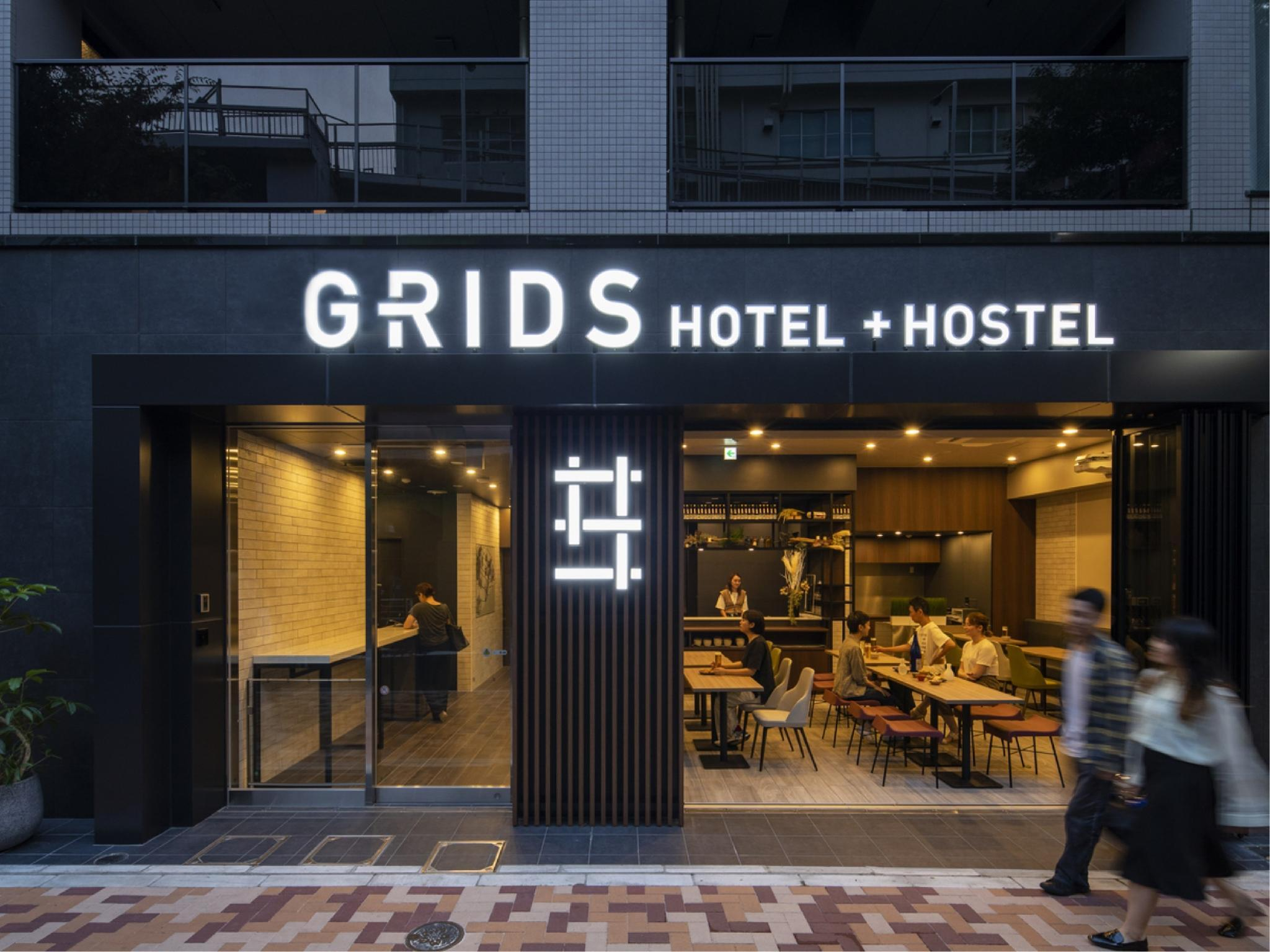 Grids Tokyo Ueno Hotel And Hostel