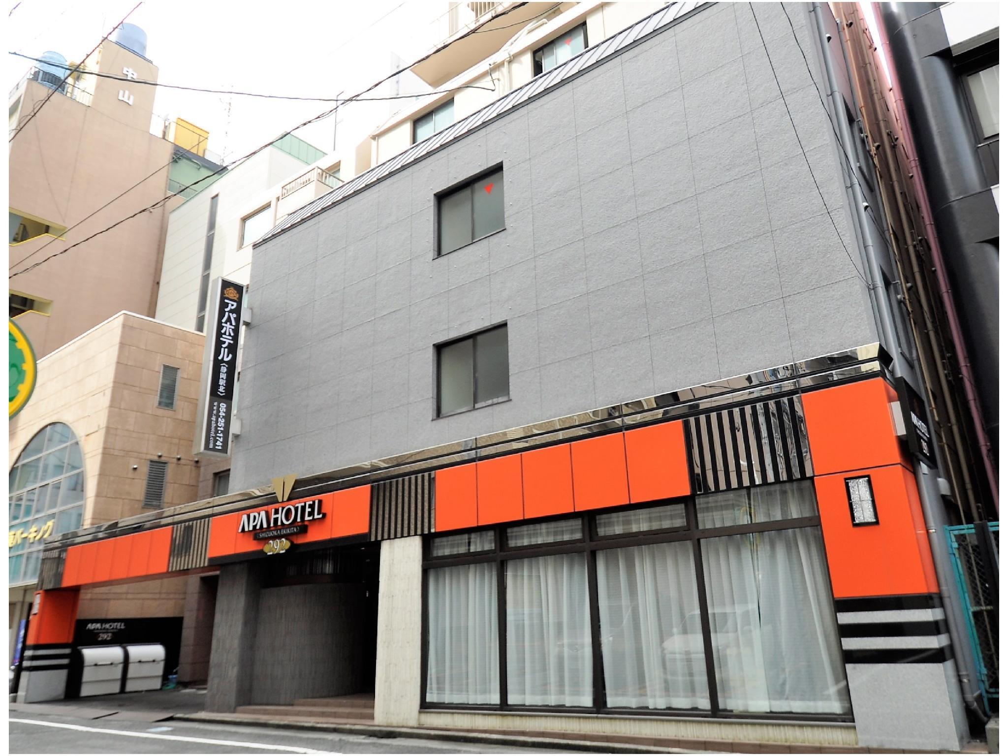 APA Hotel Shizuoka Ekikita  All Rooms Non Smoking