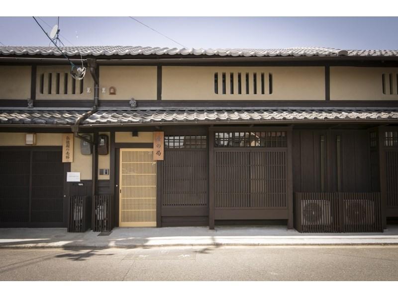 Kyoto Townhouse  Yamanaka Aburaten