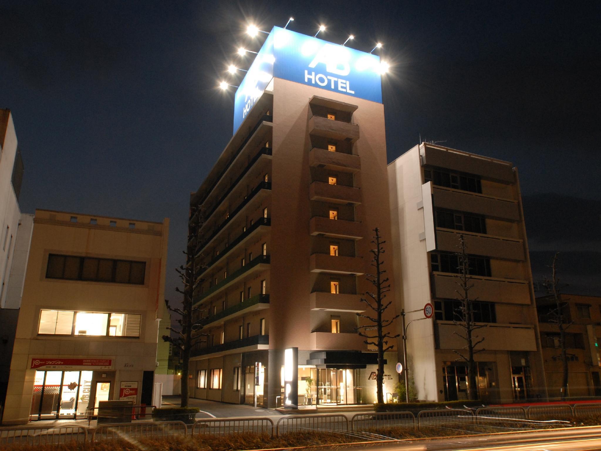 AB Hotel Gifu