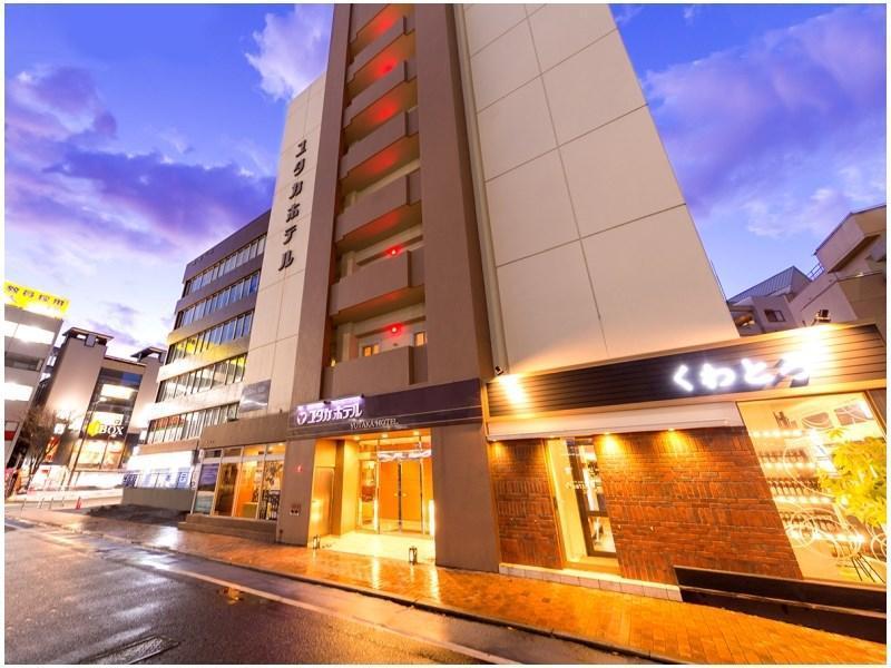 Yutaka Hotel