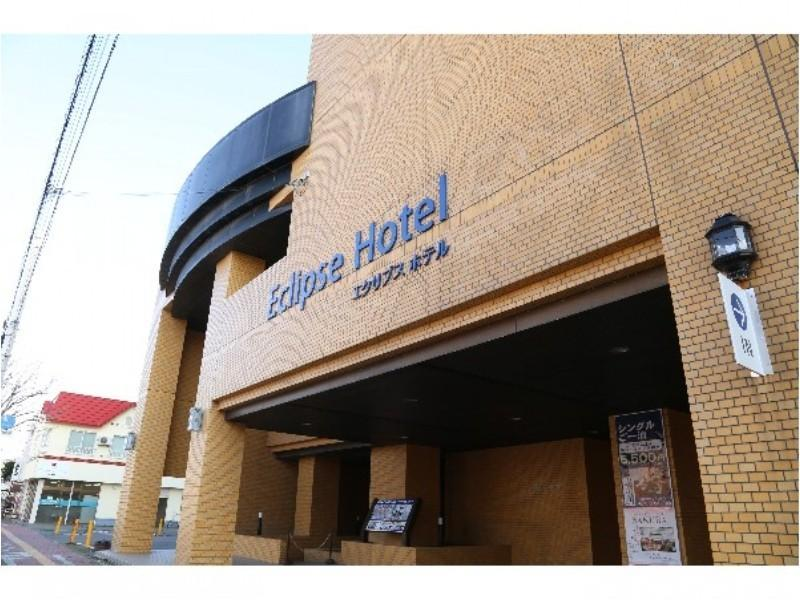 Shizunai Eclipse Hotel