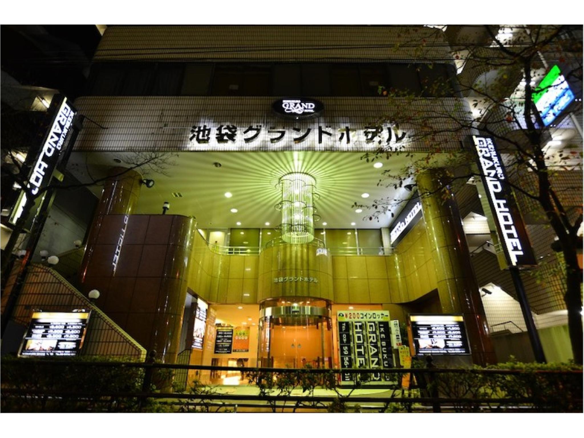 Ikebukuro Grand Hotel