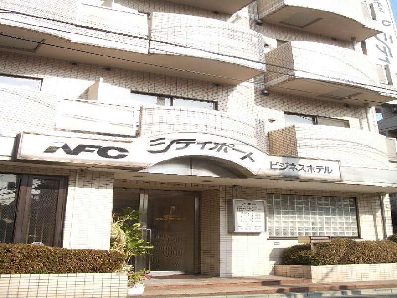 Business Hotel City Port