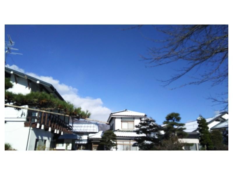 Minamiso