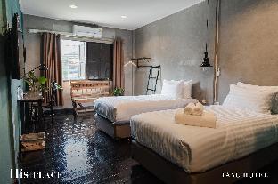 [プラトゥーナム]一軒家(24m2)| 1ベッドルーム/1バスルーム Tang House  - Loft