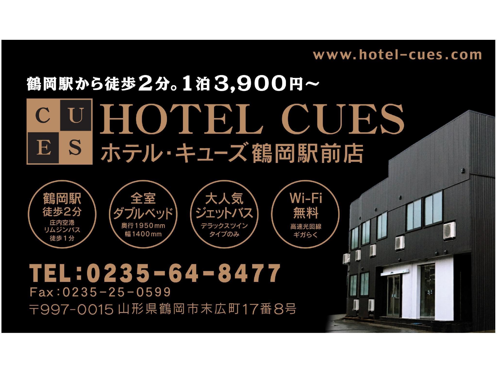 Hotel Cues Tsuruoka Station