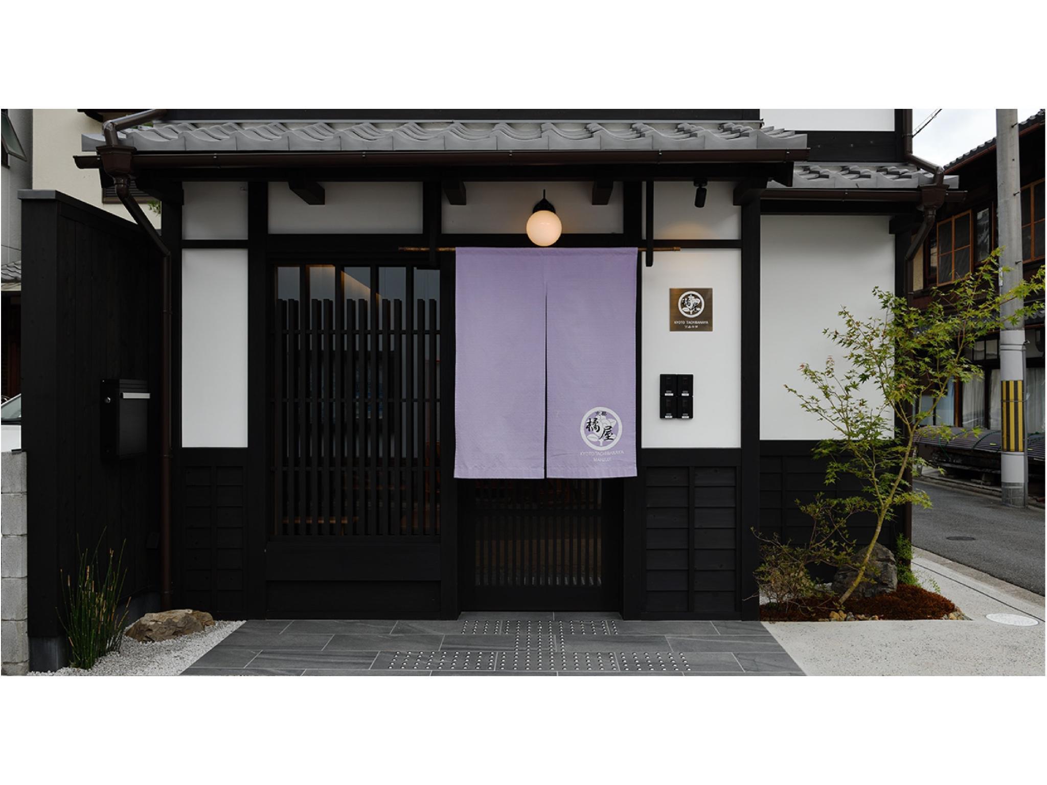 Kyoto Tachibanaya Manjuji