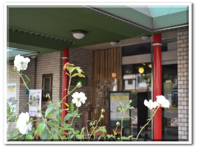 Benefit Hotel Fukuyama