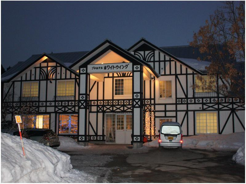 Petit Hotel White Wing