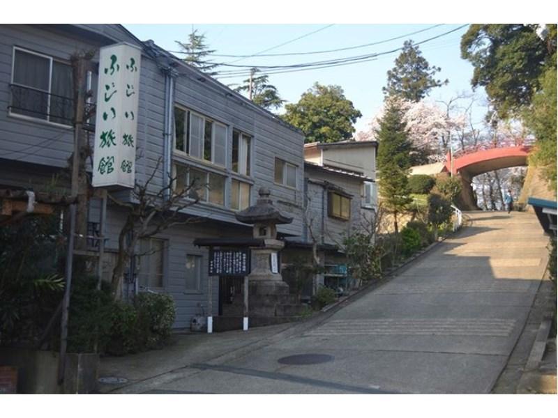 Fujii Ryokan