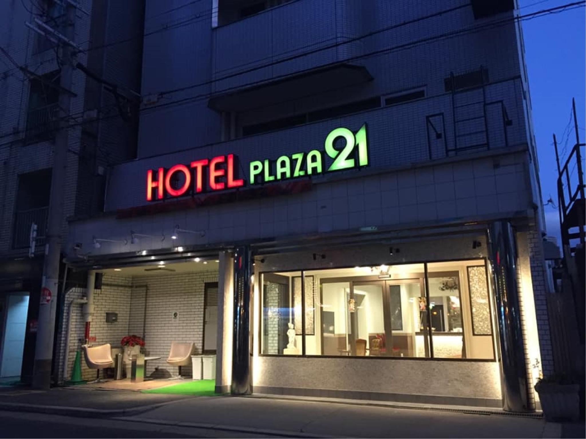 Business Inn Hotel Plaza 21 Osaka Kyobashi