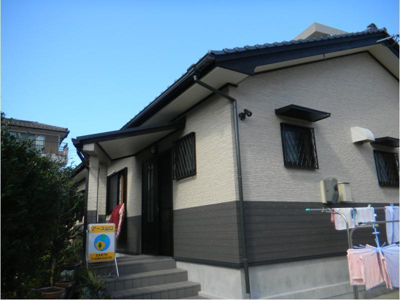 Minshuku Earth Yamaguchi