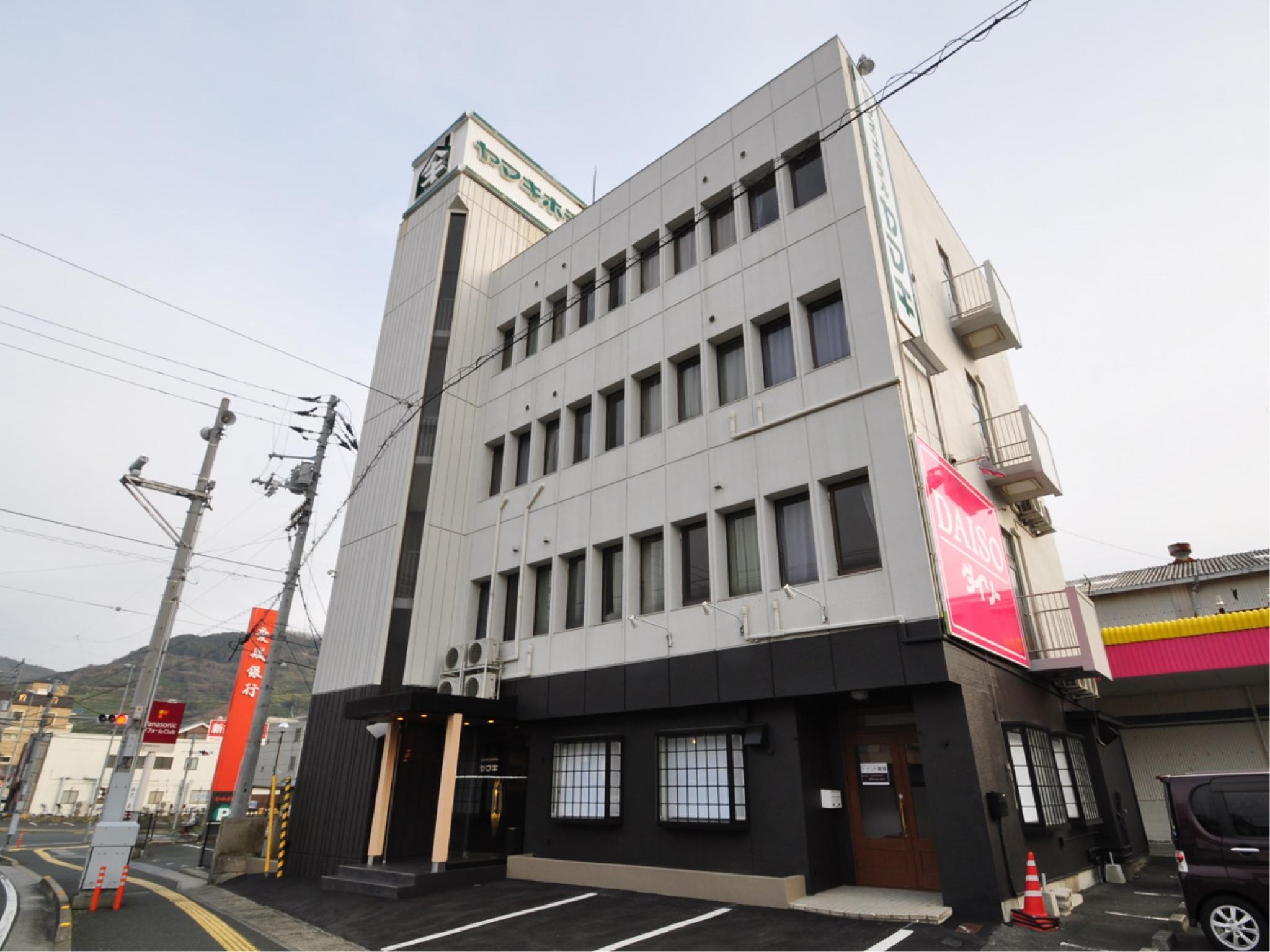 Business Hotel Yamaki