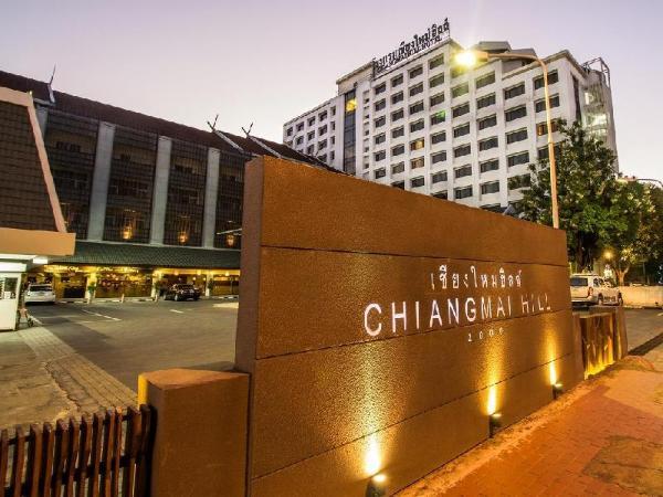 Chiangmai Hill 2000 Hotel Chiang Mai