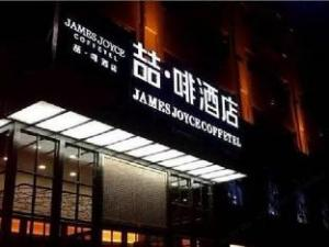 James Joyce Coffetel Bozhou Tangwang Road Branch
