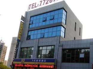 Фото отеля 7 Days Inn Dongying Guangrao Sunwu Road Branch