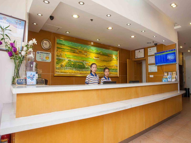 7 Days Inn Changsha Furong North Road Wanke City Branch