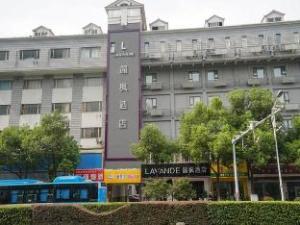 Lavande Hotel Nanjing Shuiximen Street Mochou Lake Park Branch