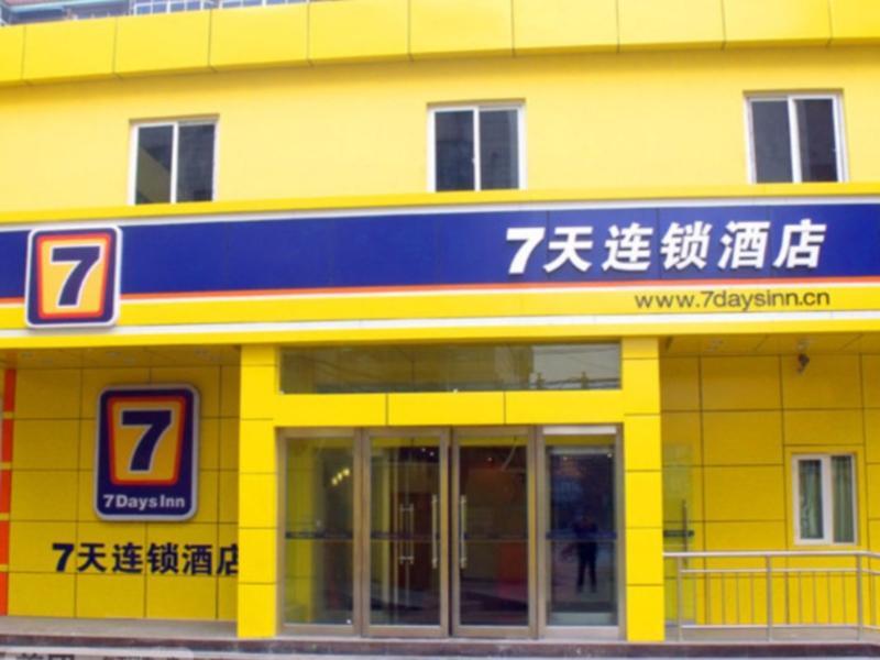 7 Days Inn Yulin Guang Ji Da Sha Branch
