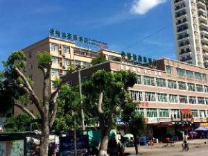 GreenTree Inn Hainan Haikou Jinniu Road Business Hotel