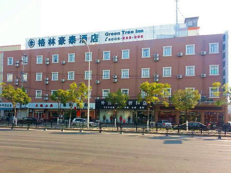 GreenTree Inn Shanghai Pudong Airport Huaxia East Road Lingkong Road Metro Station Express Hotel
