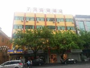 7 Days Inn Dongguan Houjie International Exhibition South Kangle Road Branch