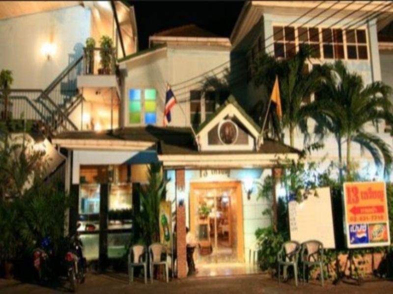 13 Coins Antique Villa Hotel - Bangkok
