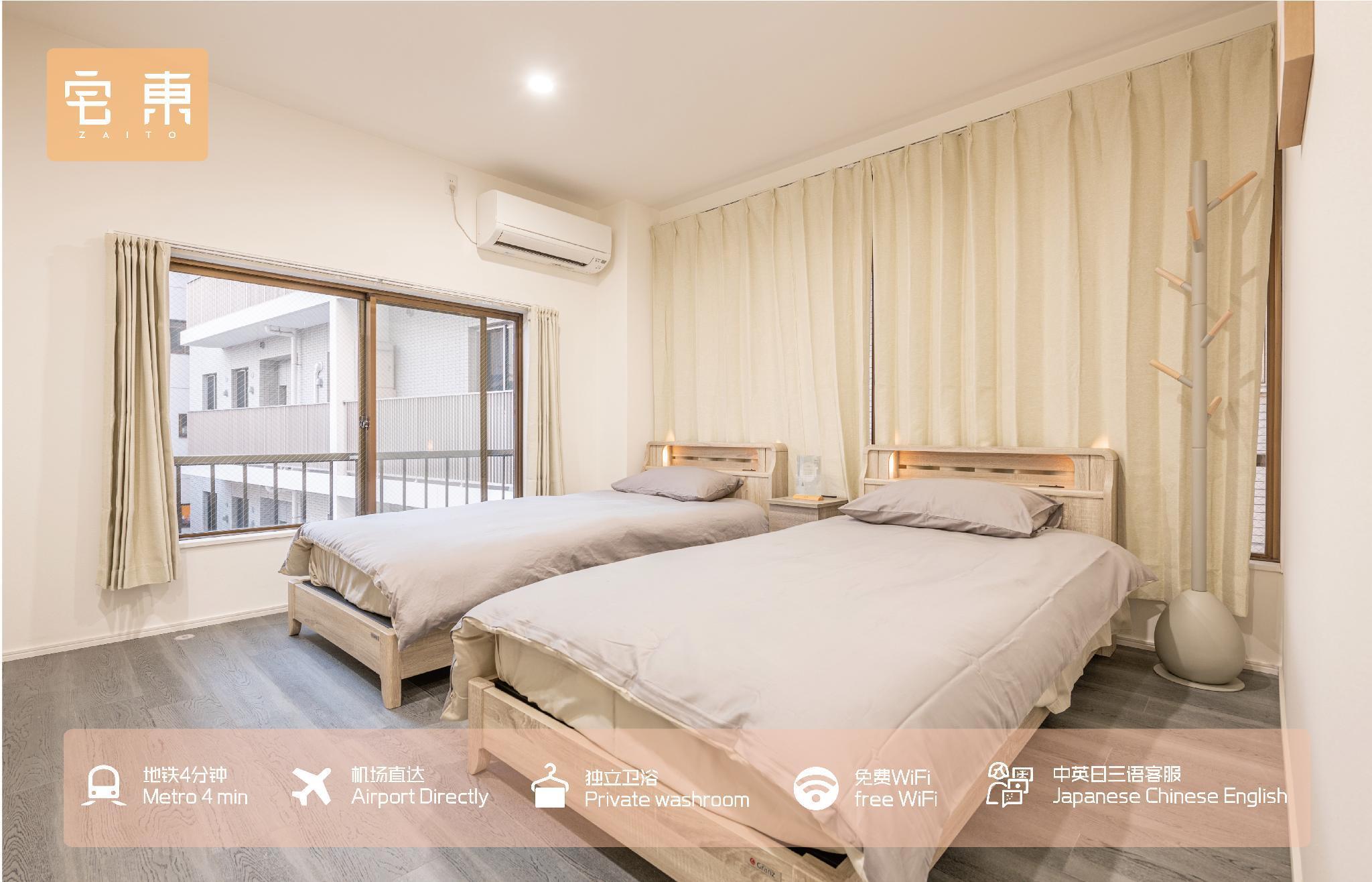 Zaito Warm Twin Room Near Skytree Morishita 503