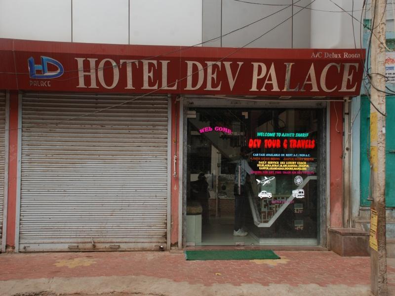 Hotel Dev Palace Reviews