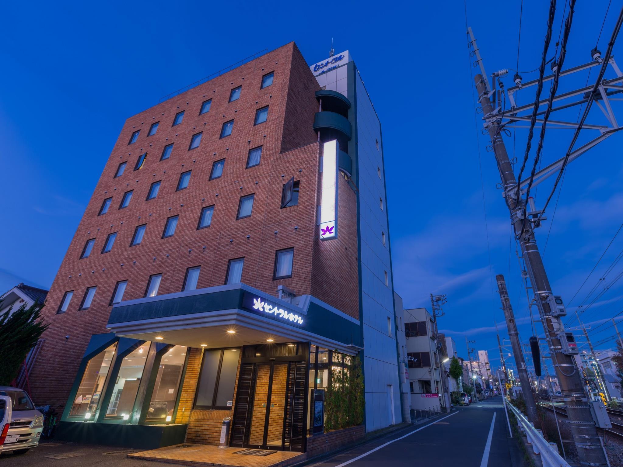 โรงแรมเซ็นทรัล ฮะชิโอะจิ