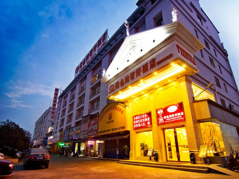 Vienna Hotel Guilin North Station Branch