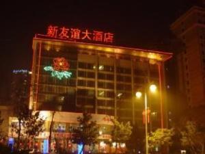 New Friendship Hotel