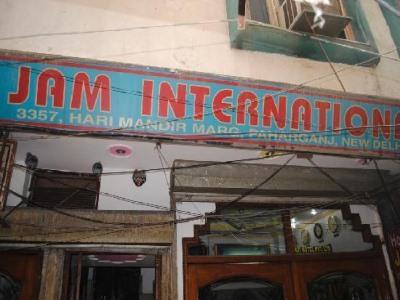 Jam International Hotel