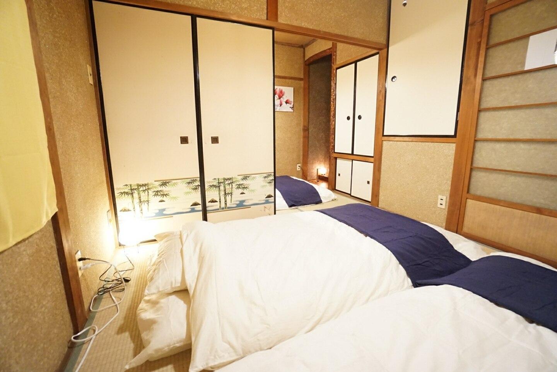 Villa Namba Nipponbashi House