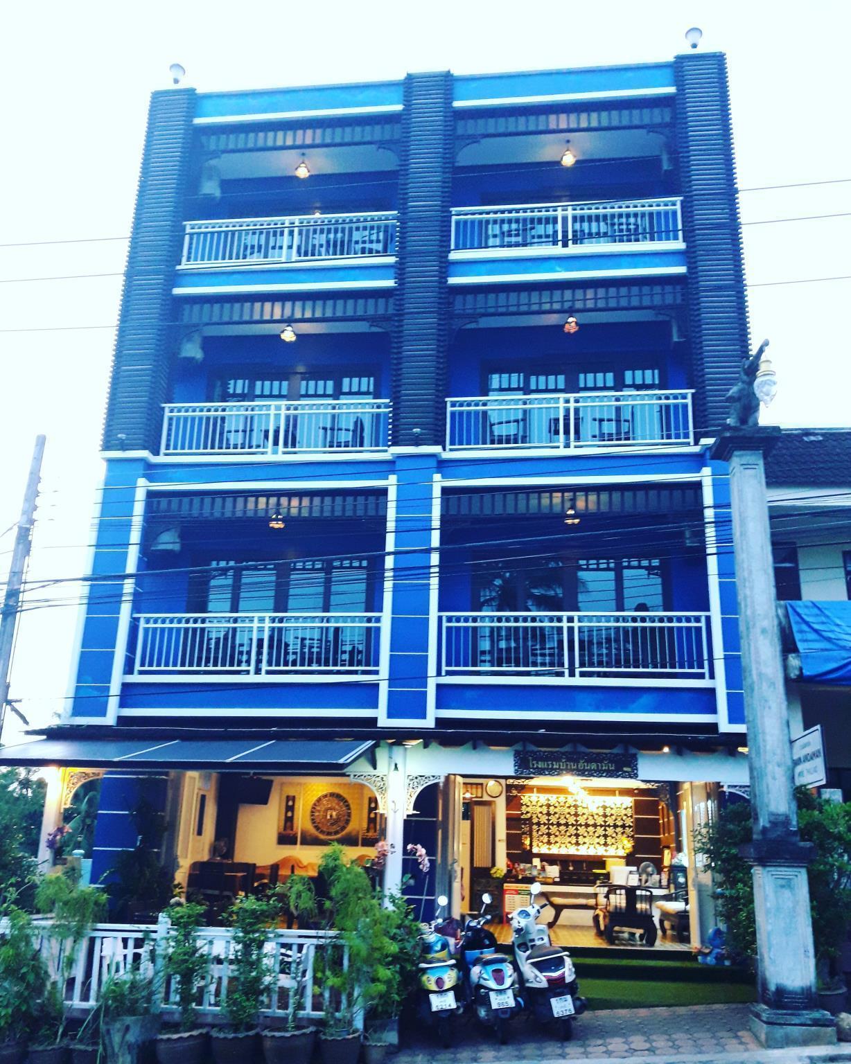 Baan Andaman Bed & Breakfast Hotel โรงแรมบ้านอันดามัน เบด แอนด์ เบรคฟาสต์