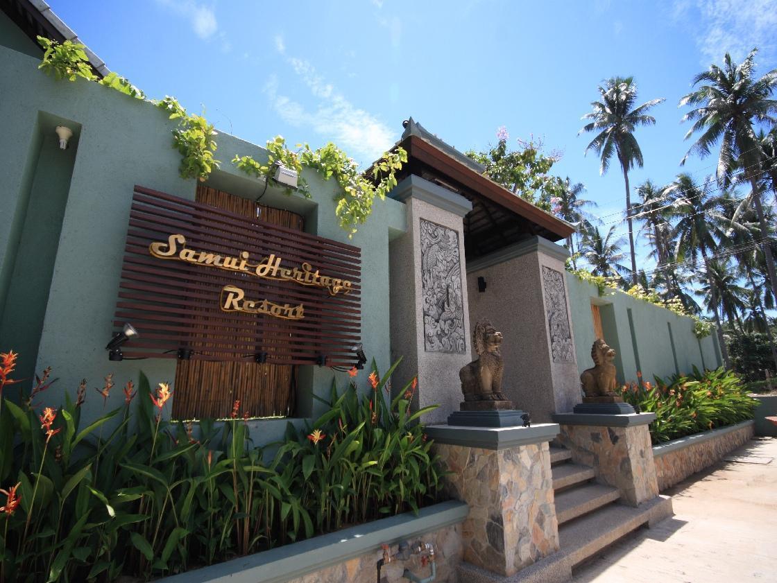 Samui Heritage Resort สมุย เฮอริเทจ รีสอร์ท
